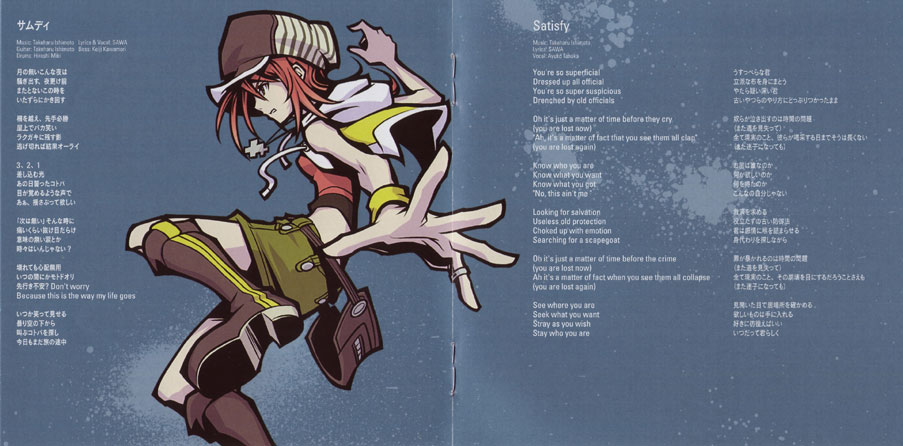 Subarashiki Kono Sekai Original Soundtrack музыка из игры