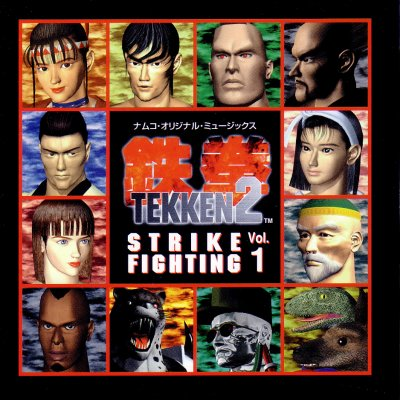 игра Tekken 2 скачать - фото 4