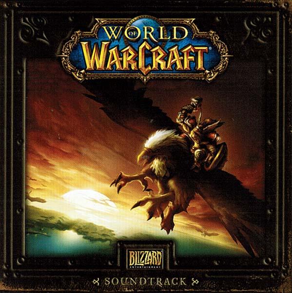 скачать world of warcraft музыка